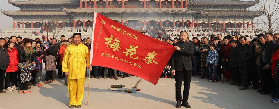 Meihua QuanTemple China Shi Yan Jun