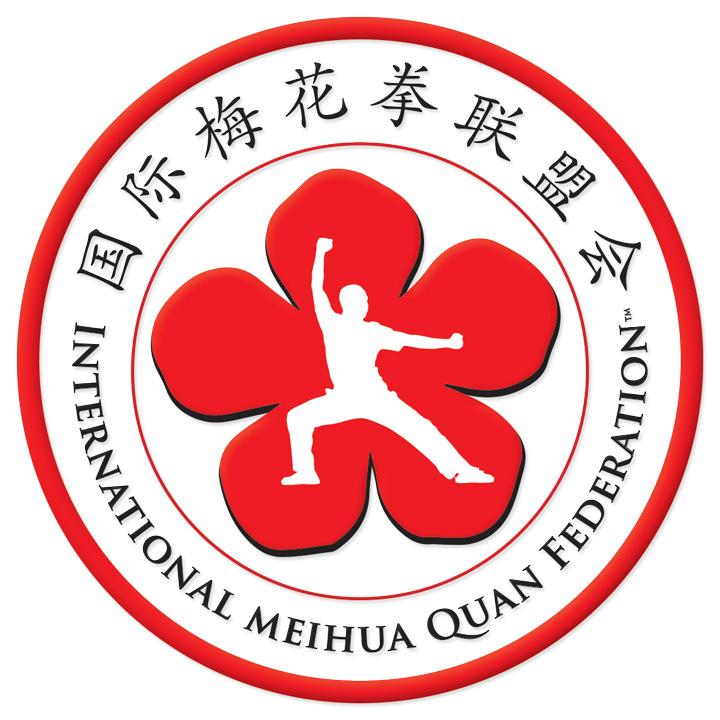International Meihua Quan Federation Logo